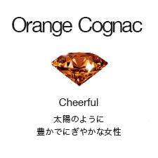 [Orange Cognac]Cheerful:太陽のように豊かでにぎやかな女性